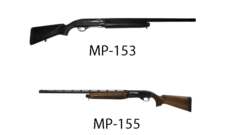 MP-153 и MP-155