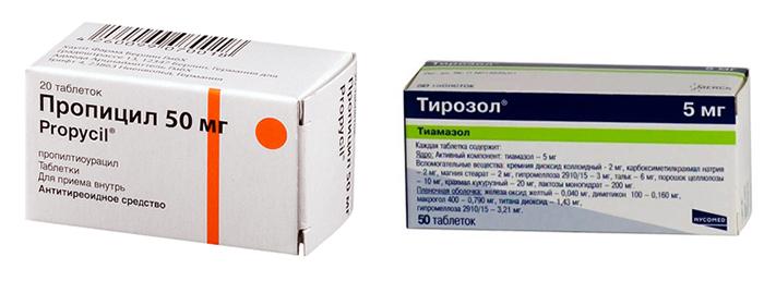 «Пропицил» и «Тирозол»