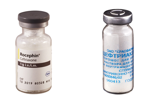 «Роцефин» и «Цефтриаксон»