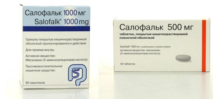 Гранулы и таблетки