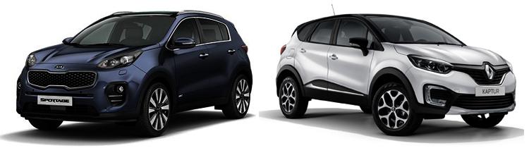 Kia Sportage и Renault Kaptur