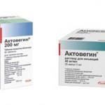 Какой Актовегин лучше выбрать в таблетках или уколах?