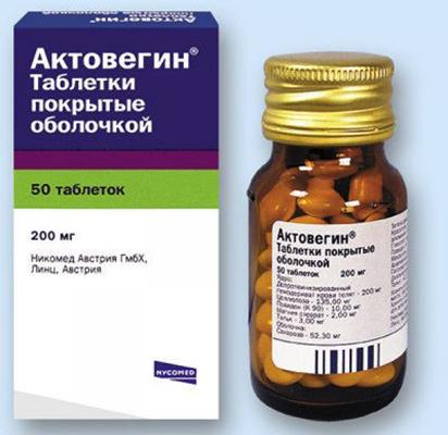 «Актовегин» в таблетках