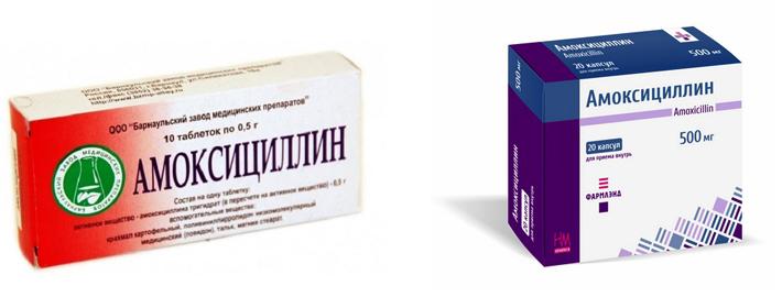 Амоксициллин в таблетках и капсулах