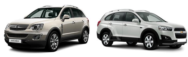 Opel Antara и Chevrolet Captiva