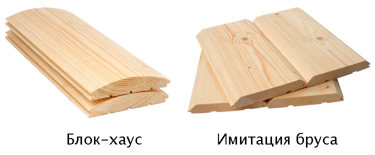 Блок-хаус и имитация бруса