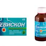 Какой Гевискон лучше и эффективнее в таблетках или суспензии?