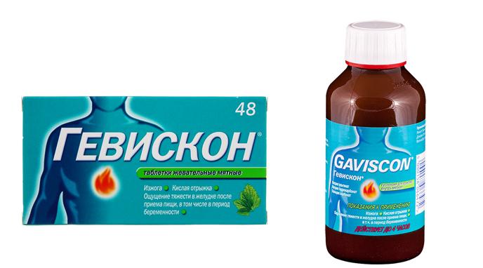 Таблетки и суспензия