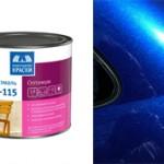 Какое покрытие лучше двухслойная эмаль или металлик?