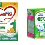 Какой производитель молочных смесей лучше Малютка или Нестожен?