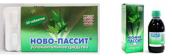 Ново-Пассит в форме таблеток или сиропа