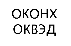 okonhokv