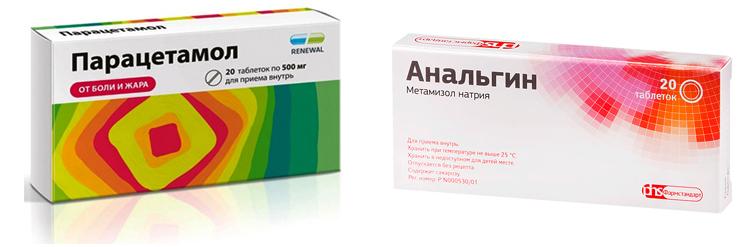 Парацетамол и Анальгин