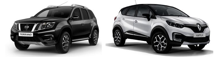 Nissan Terrano и Renault Kaptur