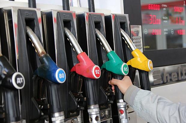 Виды бензина
