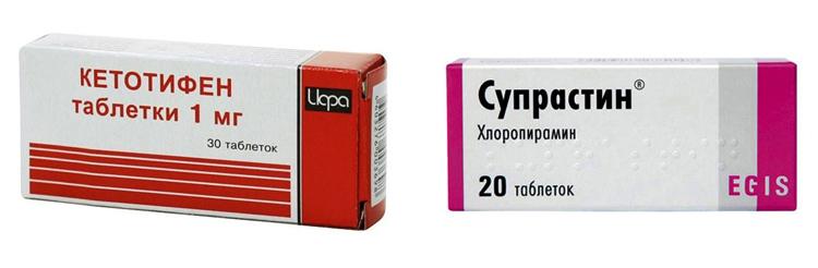 Кетотифен и Супрастин