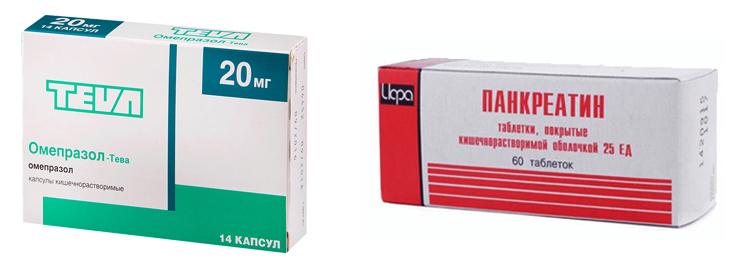 Омепразол и Панкреатин