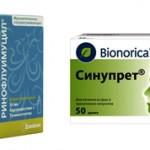 Какой медикамент лучше Ринофлуимуцил или Синупрет: эффекты и различия