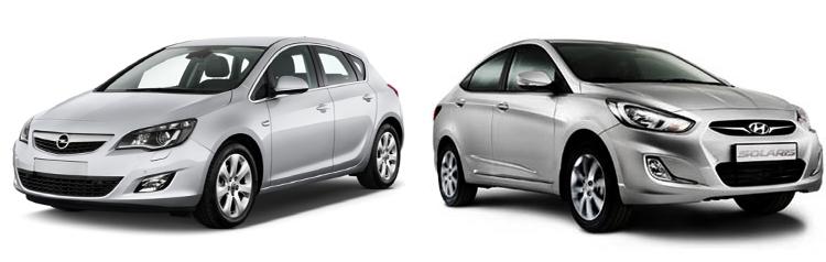 Opel Astra и Hyundai Solaris