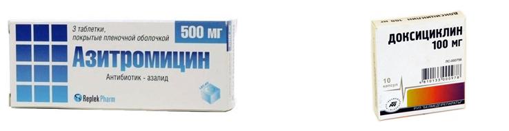 Азитромицин и Доксициклин