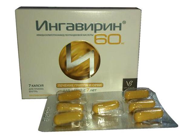 Ингавирин 60
