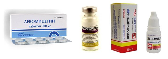 «Левомицетин»