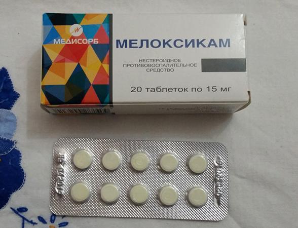 Мелоксикам в таблетках
