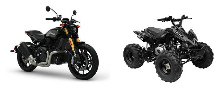 Мотоцикл и квадроцикл