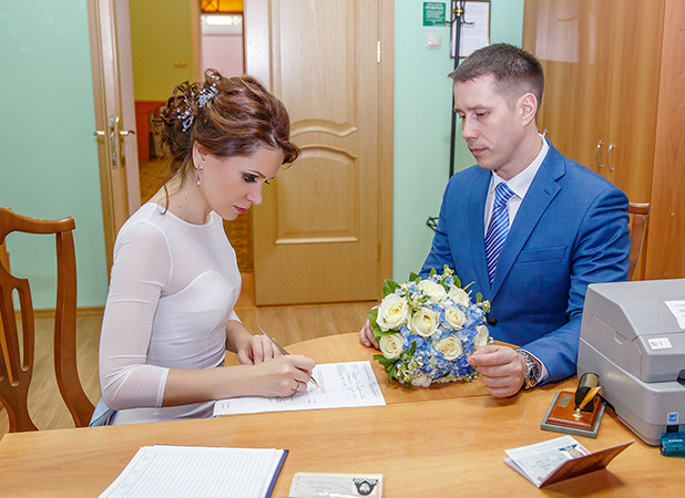 Неторжественная регистрация брака