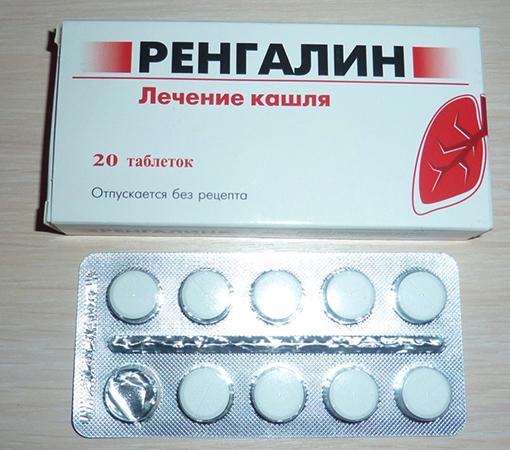 Ренгалин таблетки