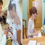 Разница между торжественной и неторжественной регистрацией брака