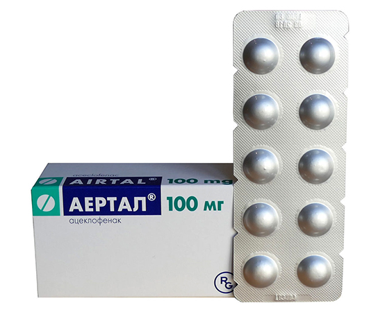 Аэртал таблетки