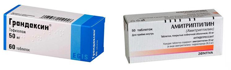 Грандаксин и Амитриптилин