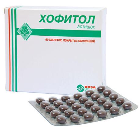 Хофитол таблетки