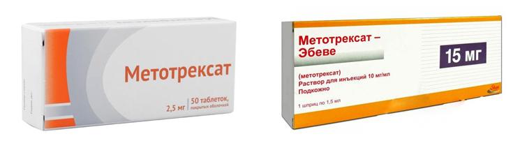 Метотрексат в форме таблеток и ампул