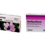 Мукалтин и Амбробене: свойства, чем отличаются и что лучше