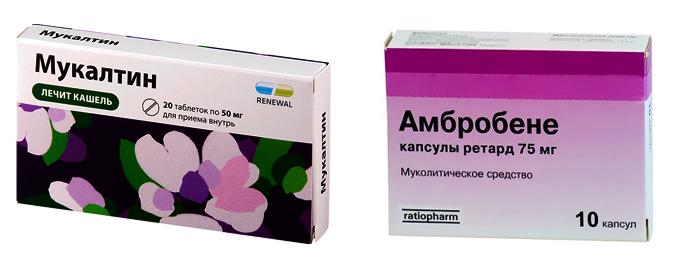 Мукалтин и Амбробене