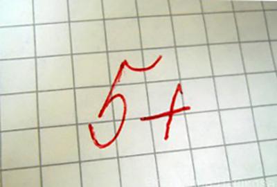 Отметка 5+
