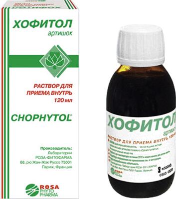 Хофитол раствор