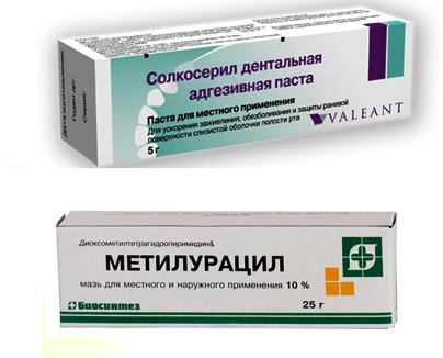 Солкосерил и Метилурацил
