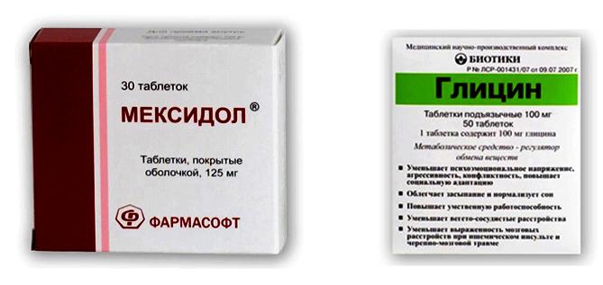 Мексидол и Глицин