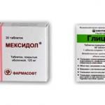 Какой медикамент эффективнее Мексидол или Глицин