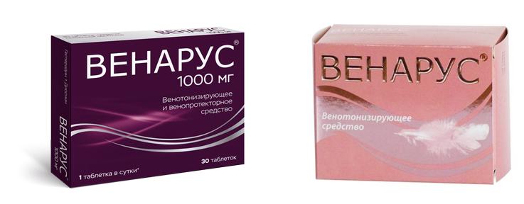 Венарус 1000 и 500