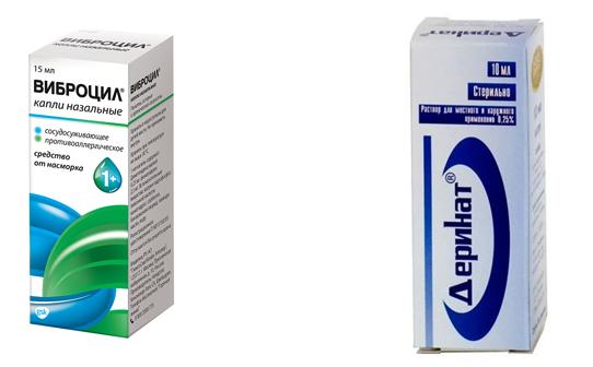 Виброцил и Деринат