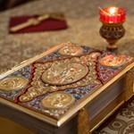 В чем разница между библией и евангелием?
