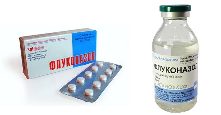 Микомакс или флуконазол 13