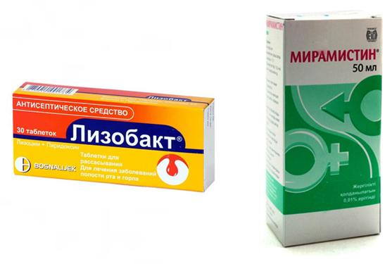 Лизобакт и Мирамистин