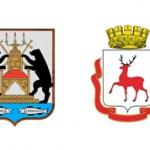 Разница между городами Великий Новгород и Нижний Новгород