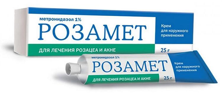 Розамет