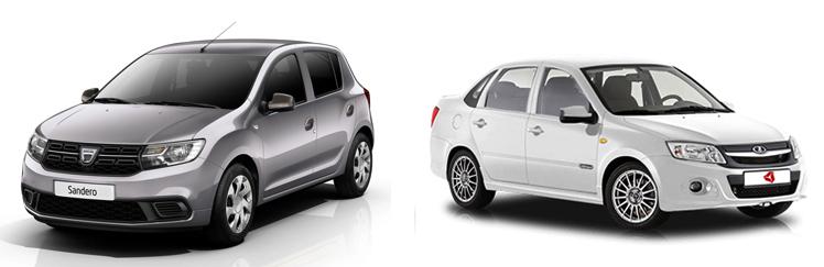 Renault Sandero и Лада Гранта
